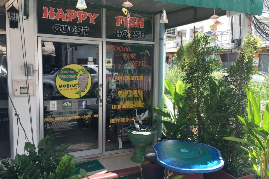 Happy Fish Guest House